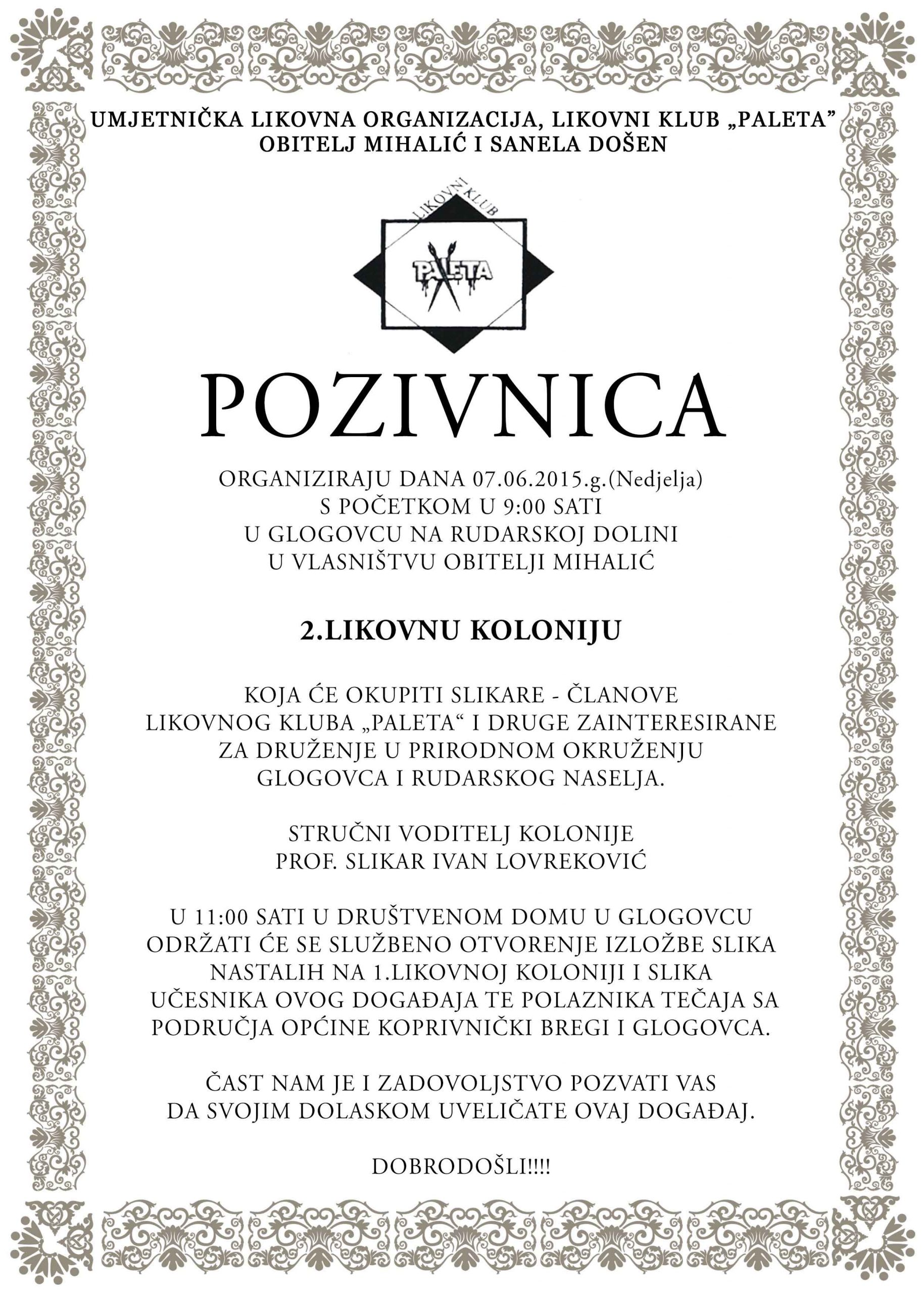 pozivnica plakat
