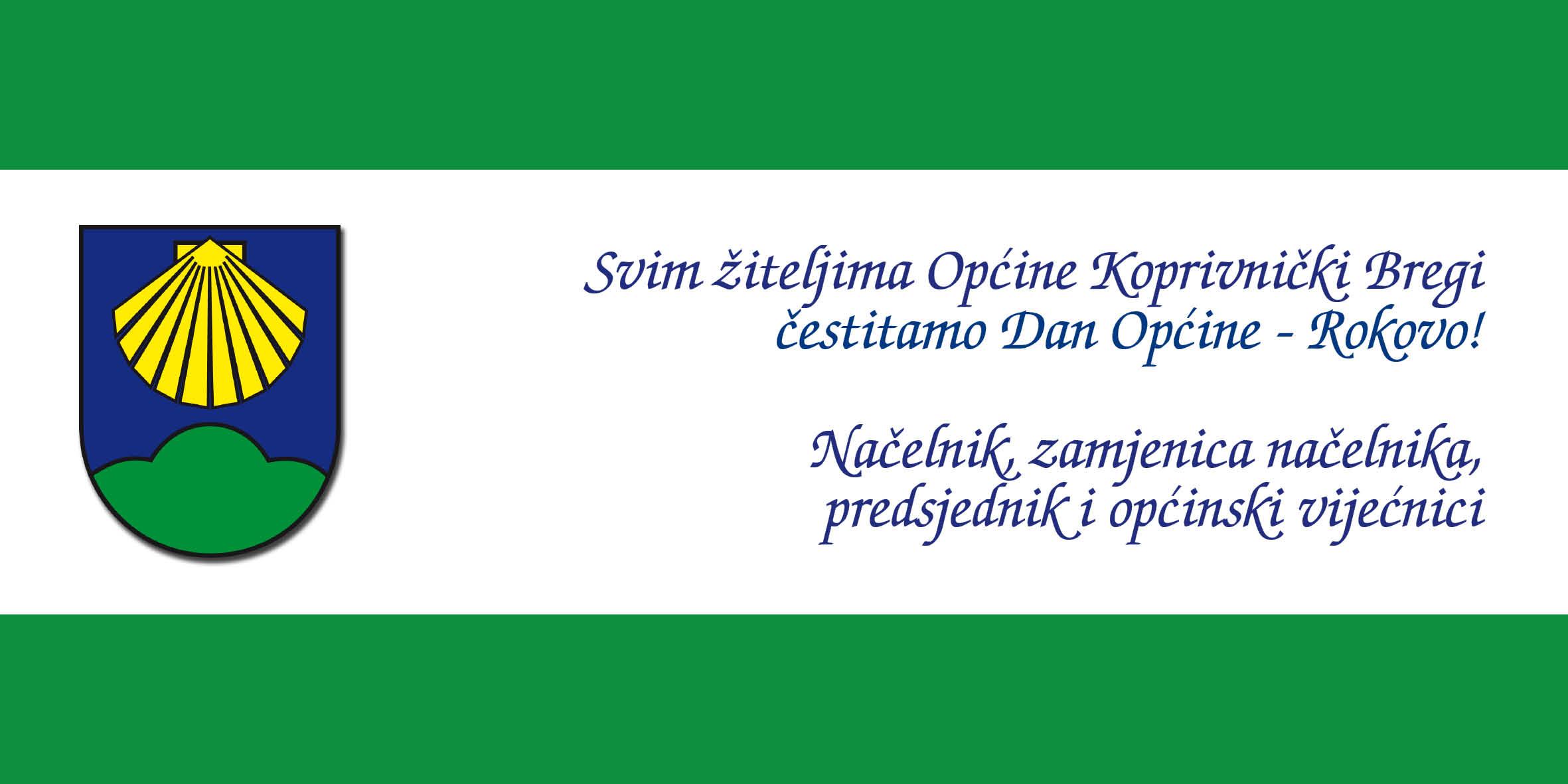 Dan opcine Koprivnicki Bregi
